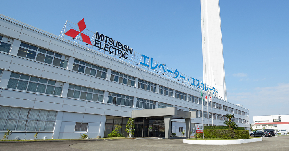 Mitsubishi is Invested in its People Around the World